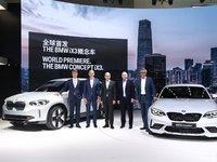 全新 BMW iX3 概念车首发,宝马迎来史上最强大的北京车展阵容