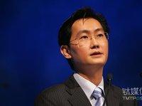 腾讯控股三个月市值蒸发6500亿,马化腾