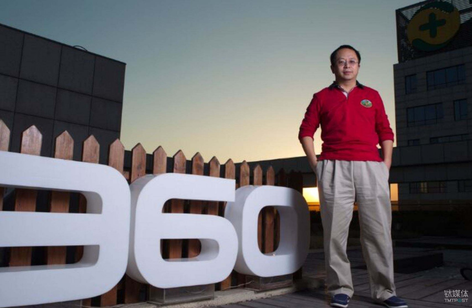 Released 360 Q1 earnings, net income of 463 million yuan, up forty percent | titanium alerts