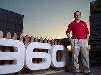 360发布Q1财报:净利润4.63亿元,大涨四成 | 钛快讯