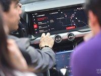 """哈曼基于英特尔计算平台展示新一代""""智能驾驶舱"""""""