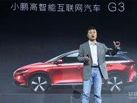智能新贵:小鹏汽车G3的鲲鹏惊变