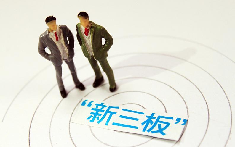 「新三板+H」落地,開心麻花等影視公司IPO之路有轉機?