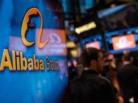 阿里巴巴2018财年:年收入2502.66亿元,同增58%,IPO 以来最大增速 | 钛快讯