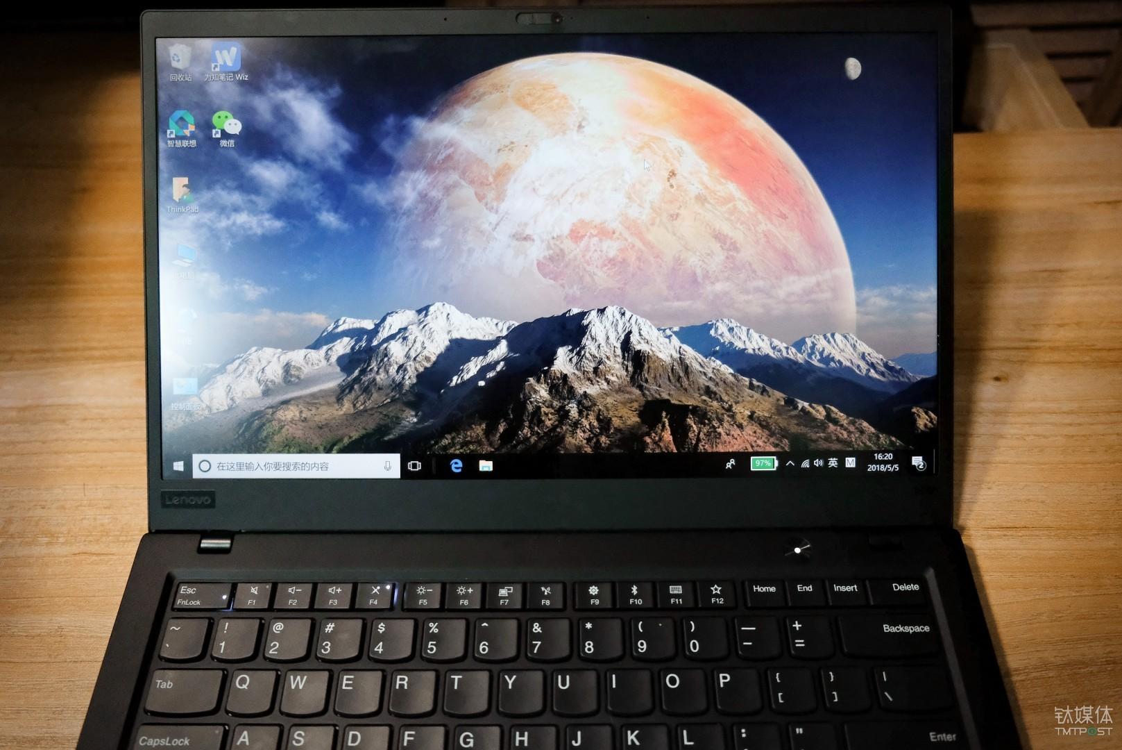 X1 Carbon 屏幕显示