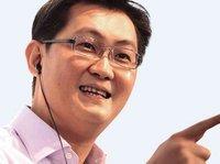 马化腾回应《腾讯没有梦想》:我的理想不是赚多少钱,是做出最好的产品