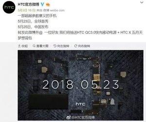 HTC新手机预热海报尴尬了:背景借用iPhone 6拆解图