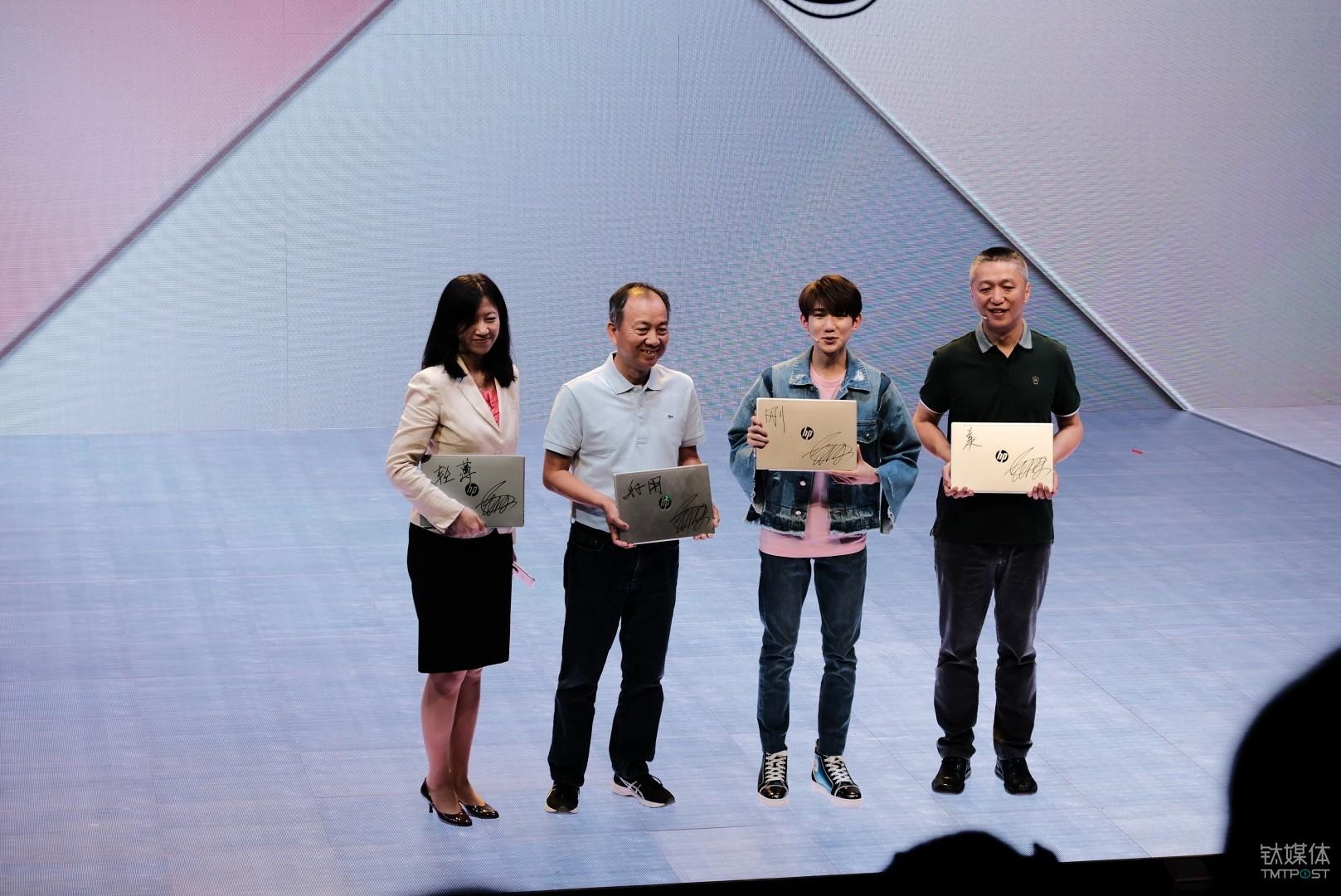 王源签名版星系列 14 寸笔记本