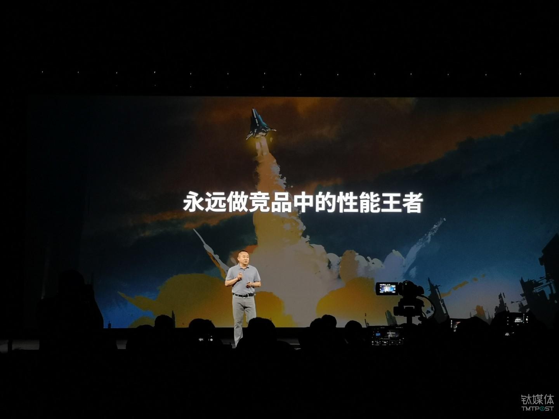 360手机总裁李开新隔空开喊黑鲨手机