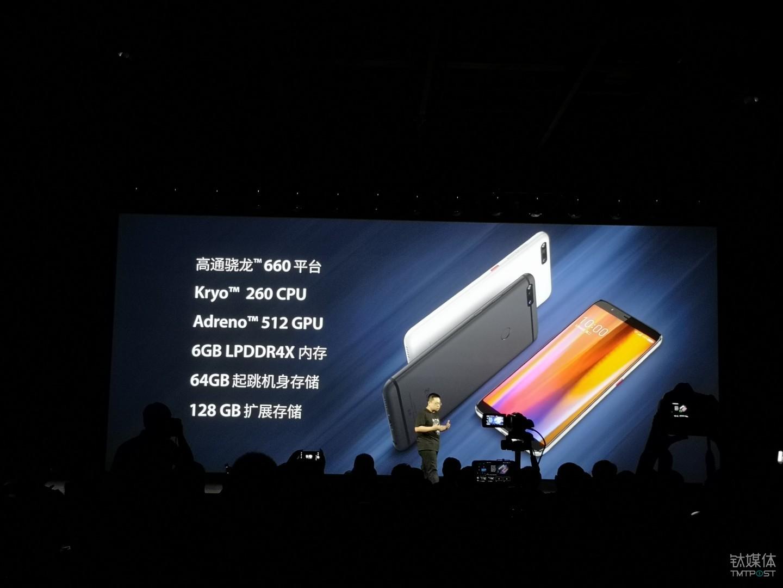360手机N7拥有黑白双色版本