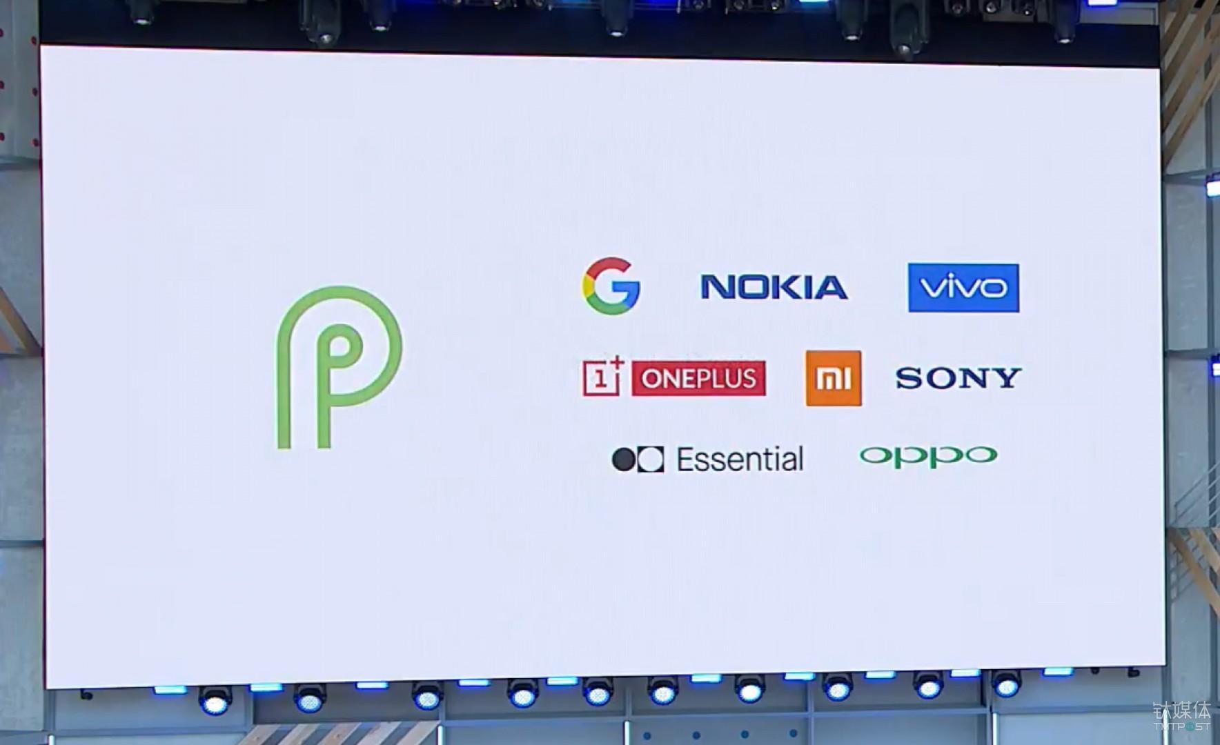 首先尝到 Android P 的厂商(国产厂商占多数)