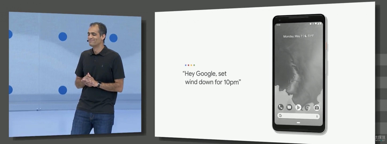 Android P-防沉迷模式