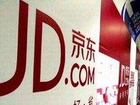 """刘强东:""""二选一""""对京东短期财务确实有影响,但不是长期竞争优势"""