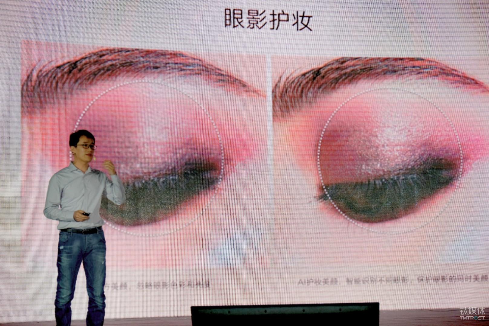 红米 S2 AI 智能护妆功能