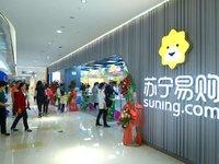 【钛晨报】苏宁易购半价推员工持股计划,1600名员工参与