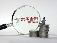 互金独角兽融资竞速,京东金融能否打进第一梯队?