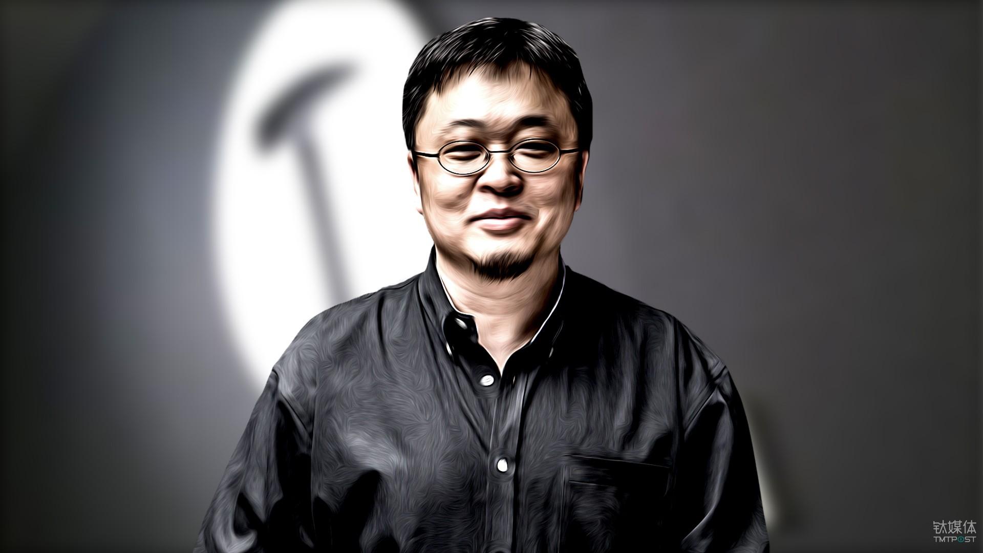 锤子科技创始人 罗永浩