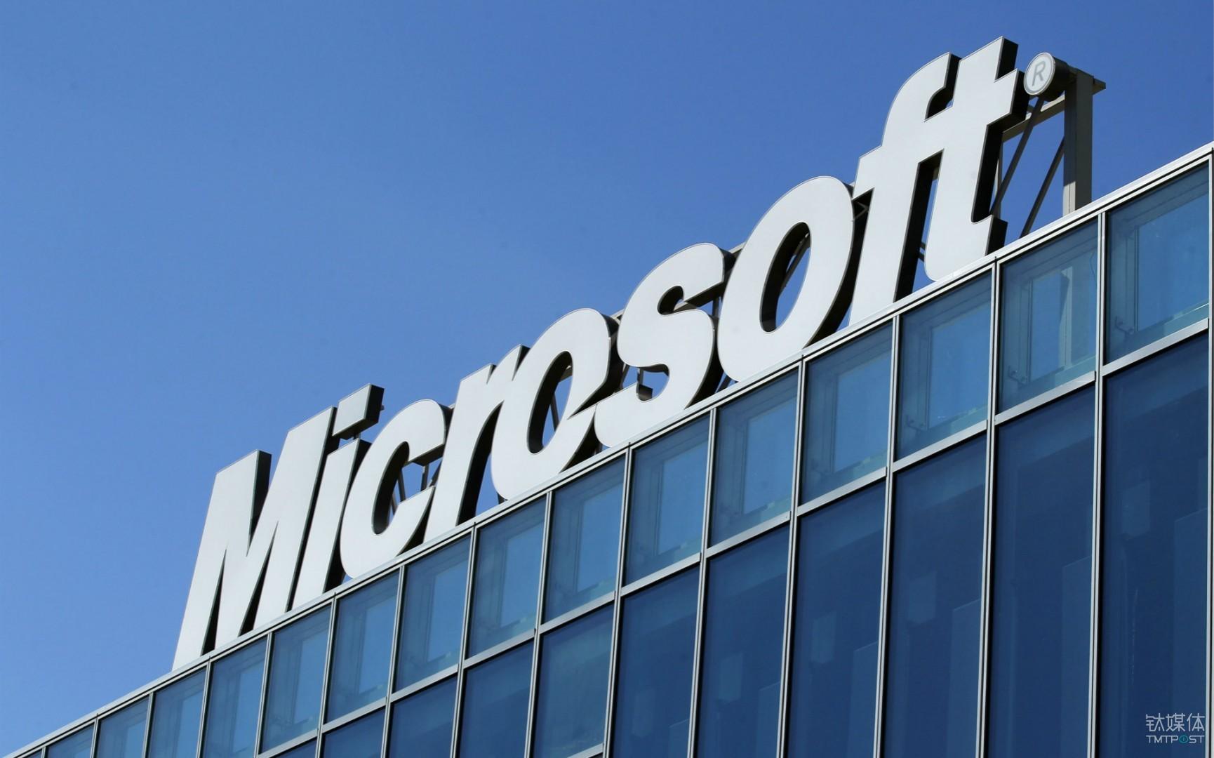 【钛晨报】微软Bing将禁止所有比特币及其他加密货币广告