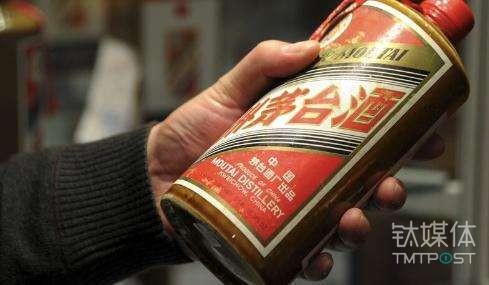 京东再度回应售假茅台:怀疑被调包,已立案并先行十倍赔付 | 钛快讯