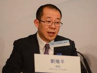 腾讯总裁刘炽平:没有考虑小程序商业变现,而是不断强化微信生态系统
