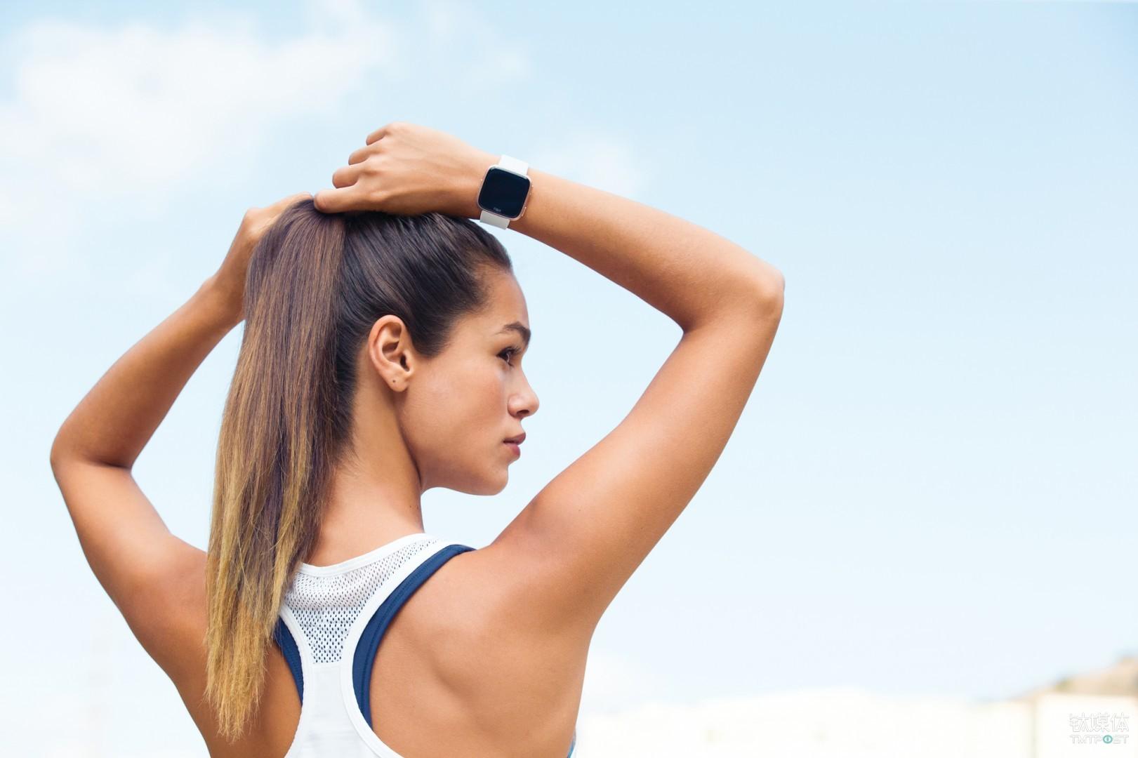 Fitbit Versa目前已在京东等平台上市销售