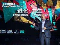 宝马集团大中华区CEO高乐:中国已成为驱动宝马出行创新的重要力量