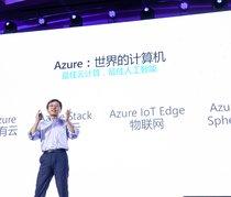 微软AI新时代:Azure的重要度远超Windows