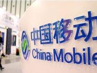 三大运营商公布4月数据:中国移动4G用户首现负增长 | 5月22日坏消息榜