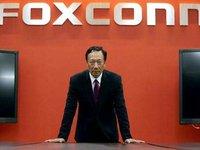富士康将在上交所IPO,发行价13.77 元,市值达2712亿|钛快讯