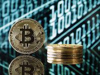 星象预测币价、《易经》推算发展、区块链正沦为玄学?
