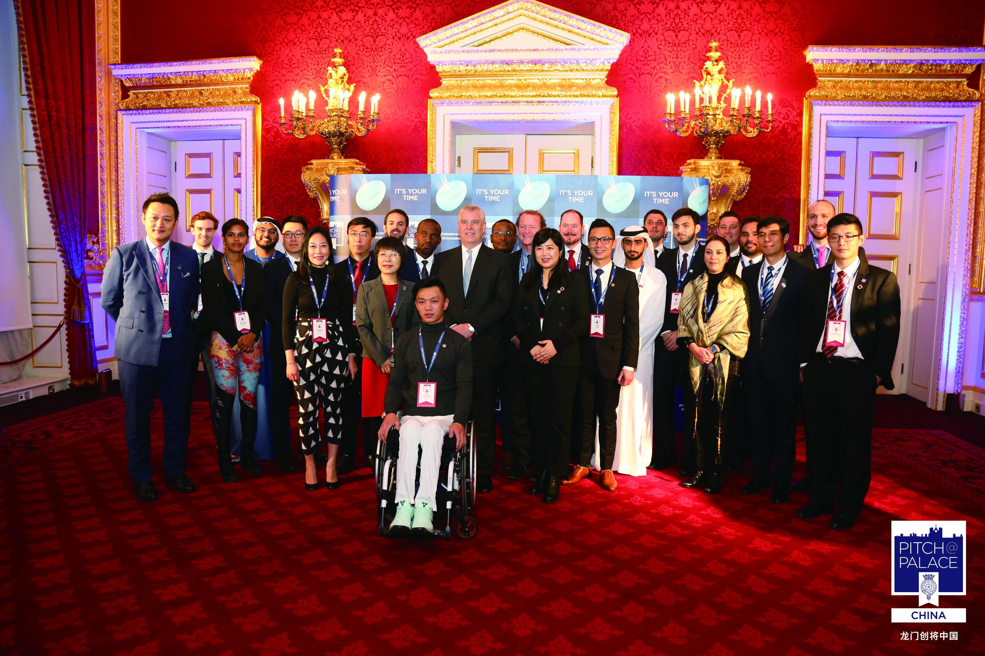 """图注:2017年12月,""""龙门创将""""全球总决赛在英国伦敦圣詹姆斯宫举行,中国创业代表队首次集体亮相英国皇宫。"""