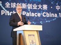 在全球扶持1371家初创企业,英国王子把「龙门创将」大赛落地中国了