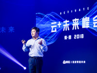 专访腾讯云语音云总经理毛华:互联网厂商教育了市场,音箱成了家庭入口