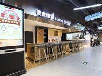 美团点评进军线下生鲜零售,小象生鲜在北京开业 | 钛快讯