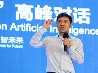 """【直击数博会】李彦宏:AI最高原则是安全可控,""""简单搜索""""APP永不放广告"""