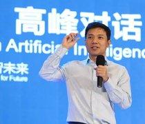 """李彦宏:AI最高原则是安全可控,""""简单搜索""""APP永不放广告"""