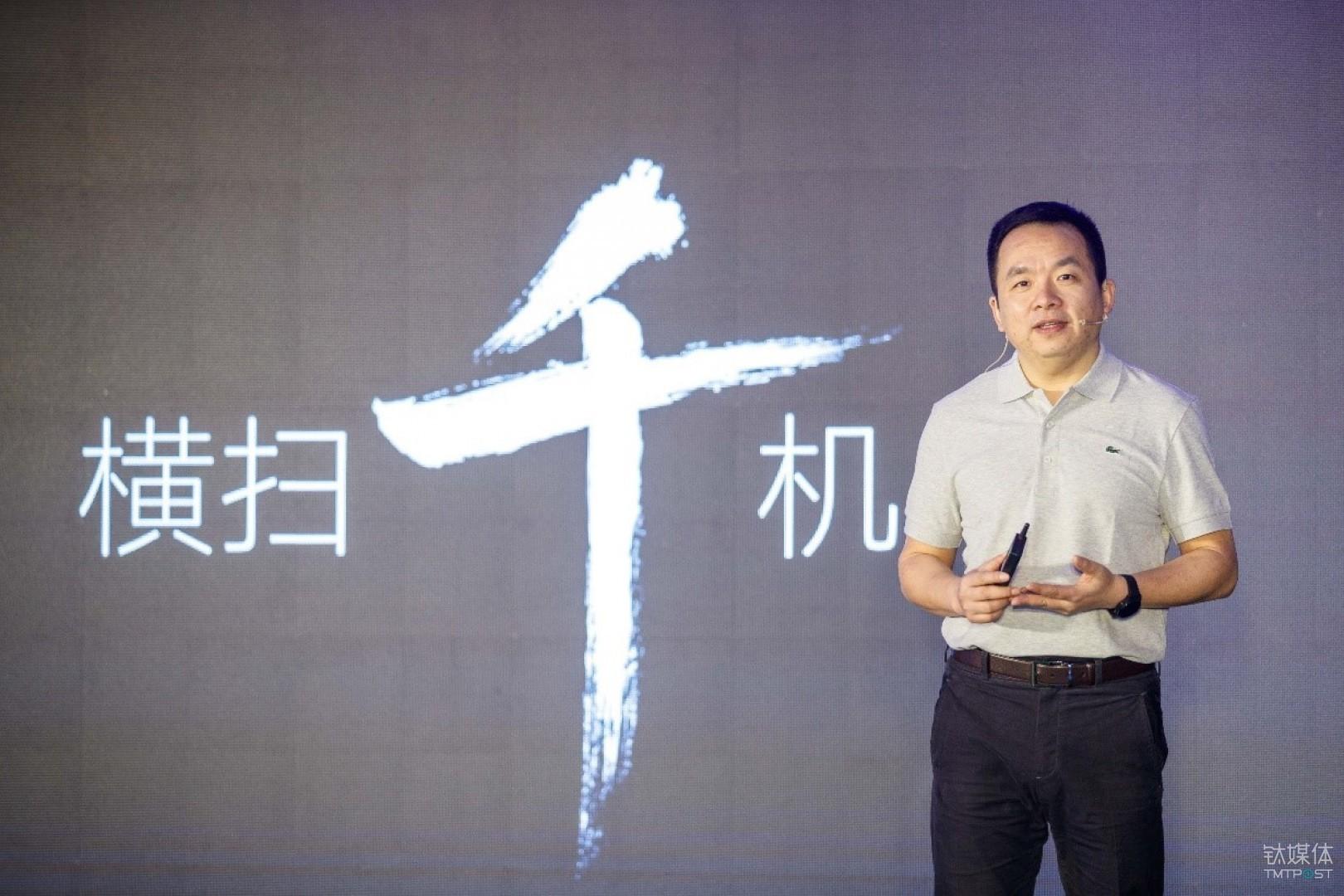 国美通讯CEO沙翔