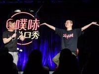 """钛媒体对话李诞:在中国做脱口秀要""""打擦边球"""""""
