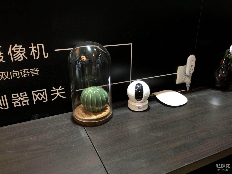 萤石科技-智能摄像头