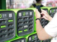 街电专利案败诉,近半产品恐遭下架 | 5月31日坏消息榜