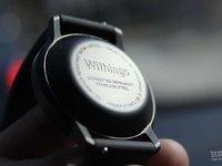 【钛晨报】Withings联合创始人称:将从诺基亚回收互联健康业务
