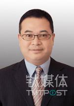 犇远资本集团合伙人 戴伟衡(台湾)
