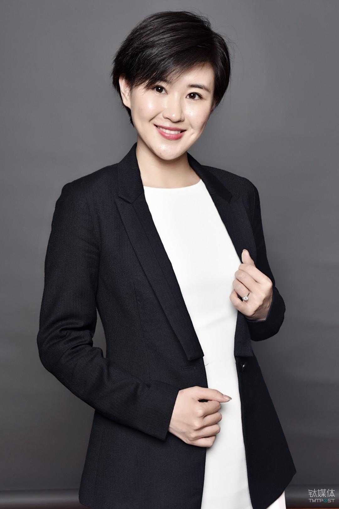 高鹄资本董事 杨雅婷