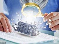 中国监管机构对三星等发起DRAM芯片价格垄断调查 丨 6月5日坏消息榜