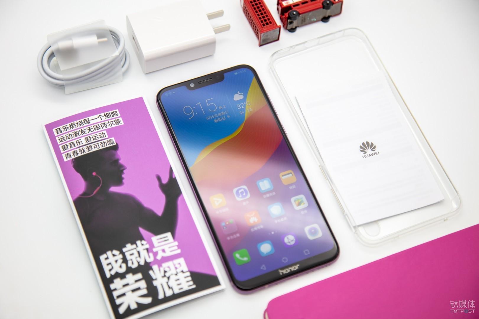 荣耀Xplay手机