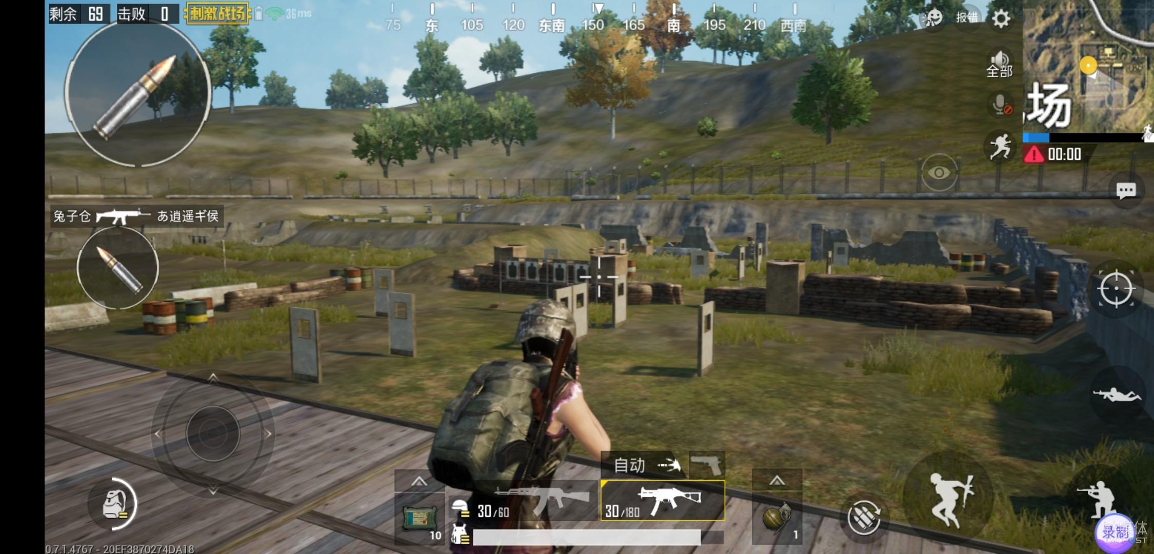游戏过程提供更清晰分辨率