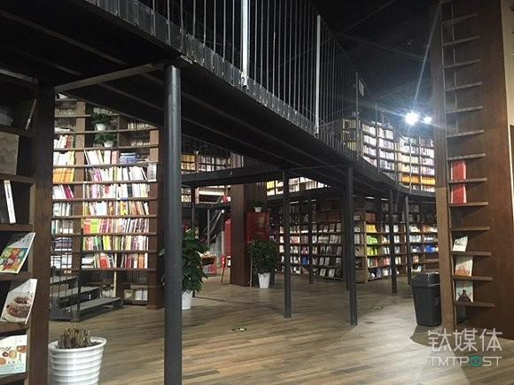 凌晨3点的三联韬奋书店三里屯店
