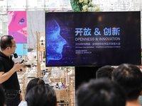 抢先测试安卓P适配,华为新旗舰将首发安卓9.0定制EMUI | 钛快讯