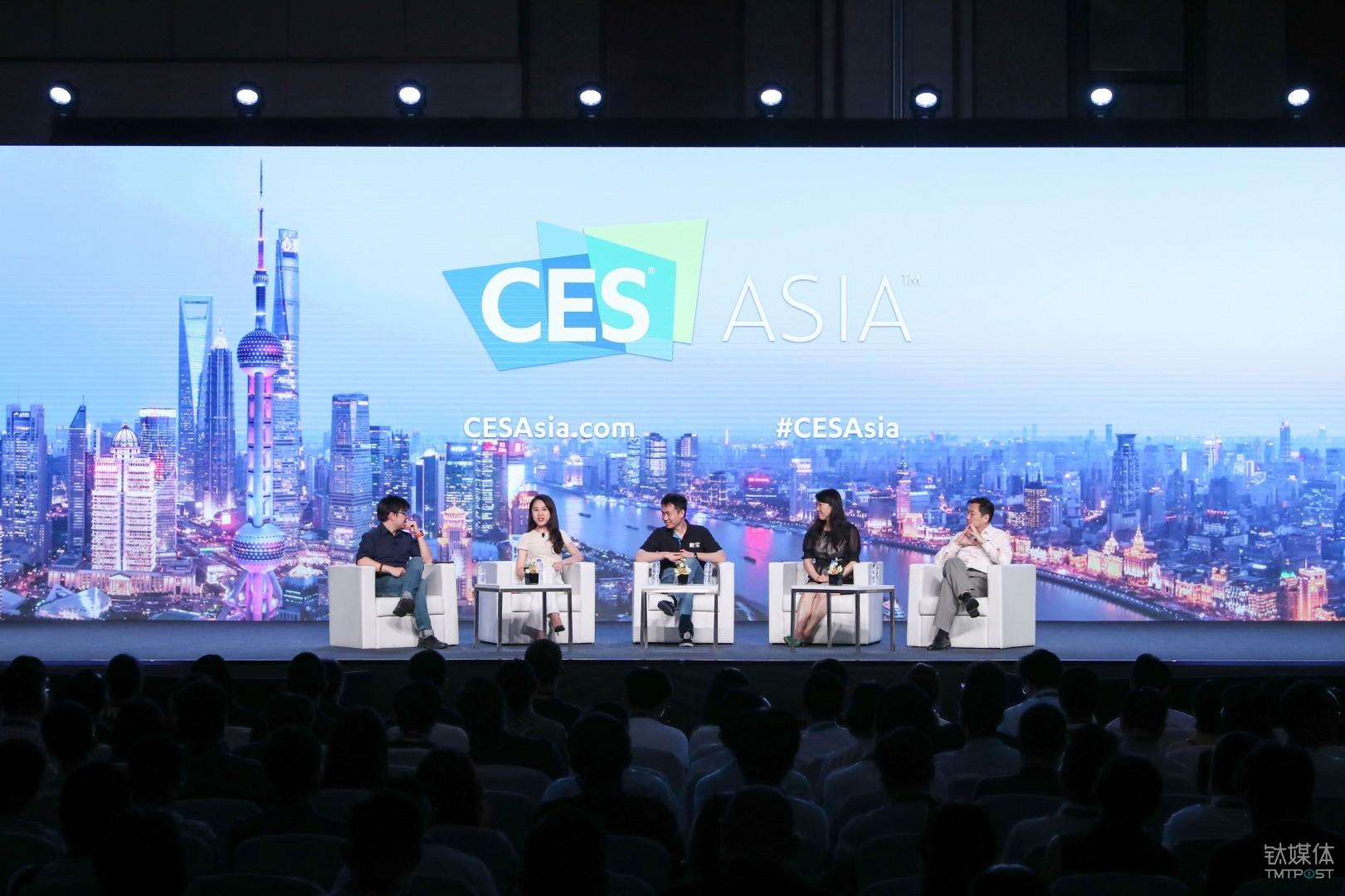 2018年CES Asia展会在上海落下帷幕