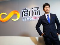 SenseTime raises USD 620 million in Series C+ with valuation of over USD 4.5 billion